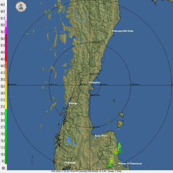 Thai Meteorological Department Chumphon Weather Radar - latest image
