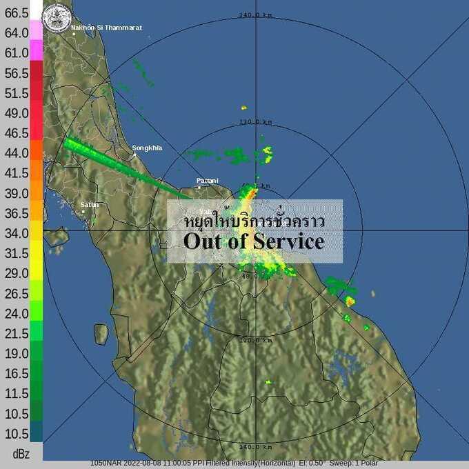 Thai Meteorological Department Narathiwat Weather Radar