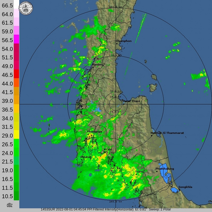 สุราษฎ์ธานี Try hitting  the Refresh / Reload button to make certain you are viewing up-to-date radar image.